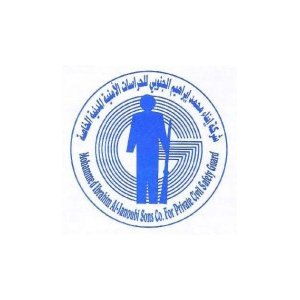 اعلان 100 وظيفة حارس امن بشركة أبناء محمد إبراهيم الجنوبي براتب يصل ل5000 ريال 0121