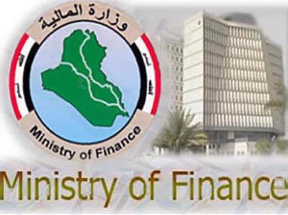 اخر اخبار وزارة الكهرباء العراقية 2020 نفقات العقود والأجور 10497111