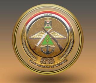 عاجل : وزارة الدفاع تدعو الى فتح باب التقديم للدورة التأهيلية (82) لحاملي الشهادات  127