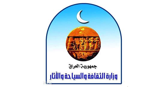 1389 من اسماء تعيينات وزارة الثقافة 2020  1389_a10