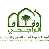 توظيف محاسب في مجموعة أوقاف عبدالله بن عبدالعزيز الراجحي بالرياض 16112310