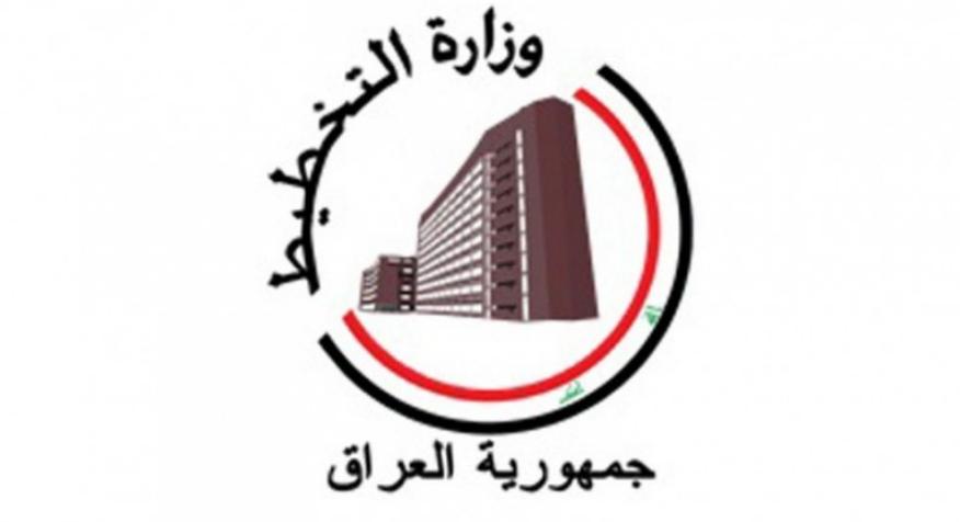 اعداد قاعدة بيانات وزارة التخطيط 2020  لتوفير فرص العاطلين عن العمل 177