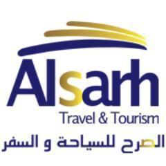وظائف علاقات عملاء بدوام جزئي في الصرح للسياحة والسفر 22211