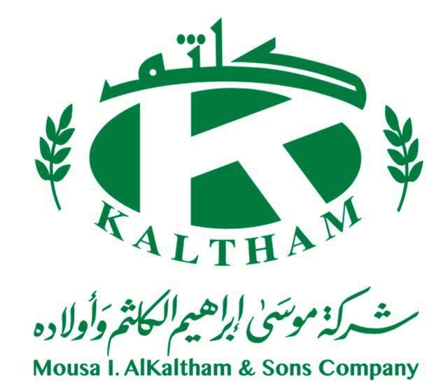 شركة موسى إبراهيم ال كلثم وأولاده : وظائف مبيعات راتب 4500 ريال 2511