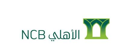 شركة الأهلي اسناد: وظائف خدمة عملاء شاغرة براتب يصل إلى 8000 ريال 2ahli10