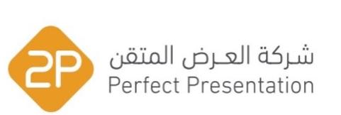 شركة العرض المتقن للتقنية والاتصالات: وظائف شاغرة تقنية براتب 11.000 2p14