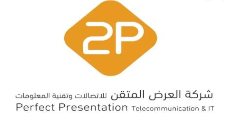 شركة العرض المتقن التجارية: وظائف تقنية شاغرة  2p20