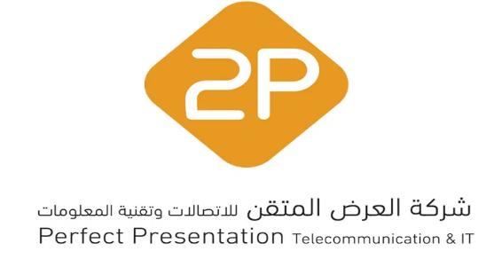 وظائف إدارية وخدمة عملاء شاغرة في شركة العرض المتقن للخدمات التجارية بالرياض 2p25