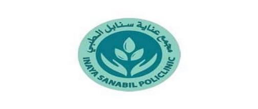 وظائف صحية وتسويق للرجال والنساء في مجمع عناية سنابل الطبي في جدة 3inaya13
