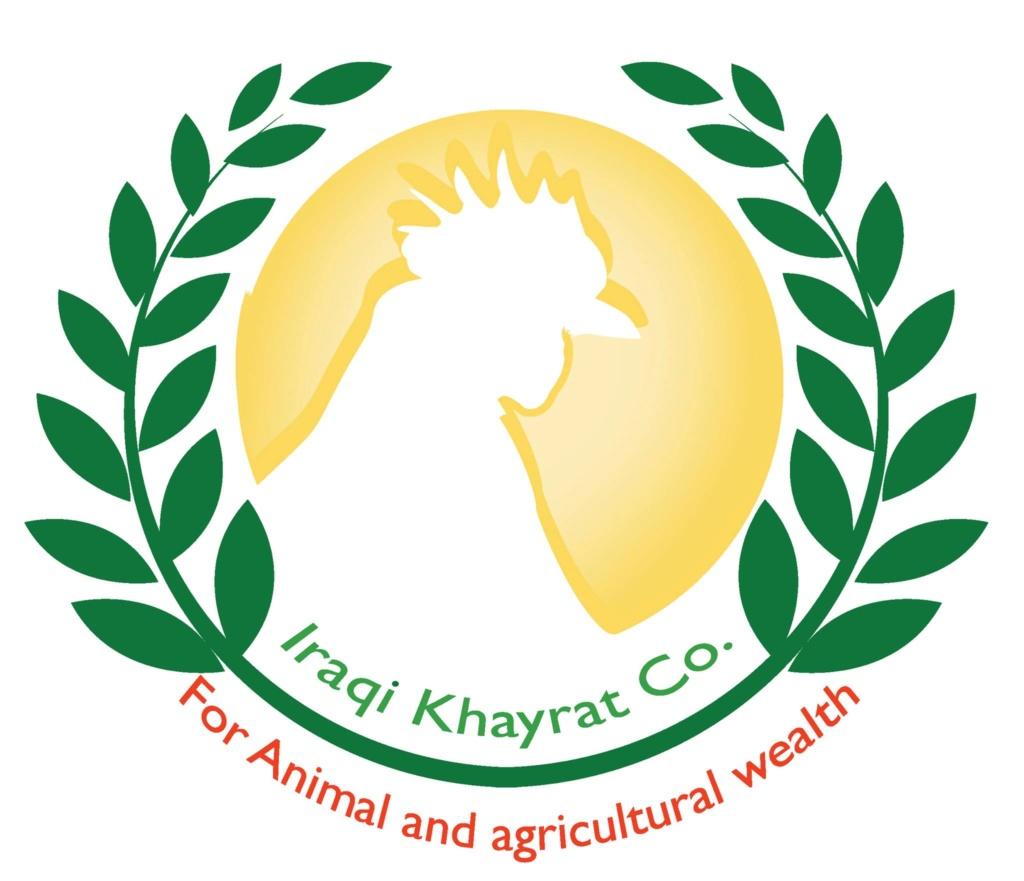 تعيينات شركة الخيرات العراقية 2020 رابط التقديم 50320710