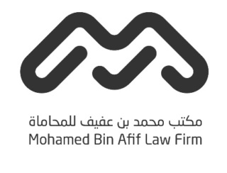 وظائف محصل إيرادات براتب 4500 في جدة 6611