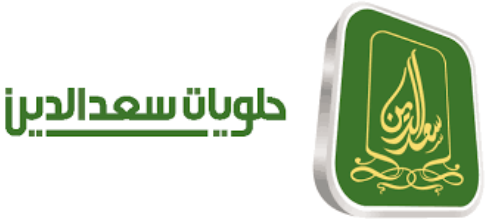 مجموعة حلويات سعد الدين: فرص وظيفية إدارية للنساء والرجال في عدة مدن  7alwya11