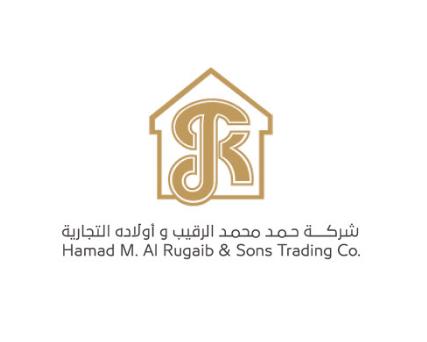 وظائف اخصائيين مبيعات رجال ونساء في شركة حمد محمد الرقيب و أولاده التجارية 7amad10