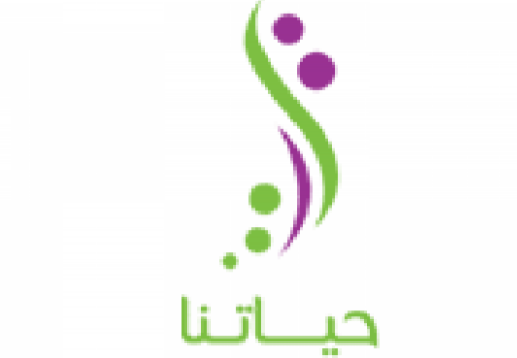 وظائف صحية للرجال والنساء في الجمعية الأهلية للتوعية الصحية بالرياض 7ayato10