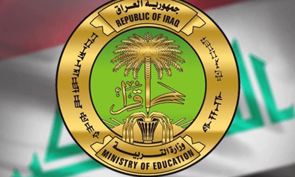 مقترحات لجنة التربية النيابية للعام الدراسي 2020 92041410