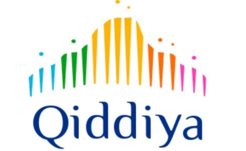 وظائف باختصاصات إدارية في شركة القدية للاستثمار بالرياض 9adia11