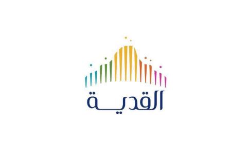 مشروع القدية: وظائف تقنية وسياحة شاغرة  9adya10