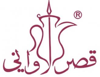 شركة قصر الأواني: وظائف إدارة ومبيعات للجنسين بروات مجزية وحوافز  9asr_l10