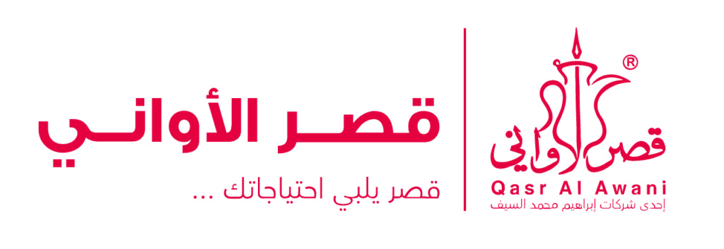 وظائف إدارية ومبيعات للرجال والنساء في شركة قصر الأواني في نجران 9asr_l14