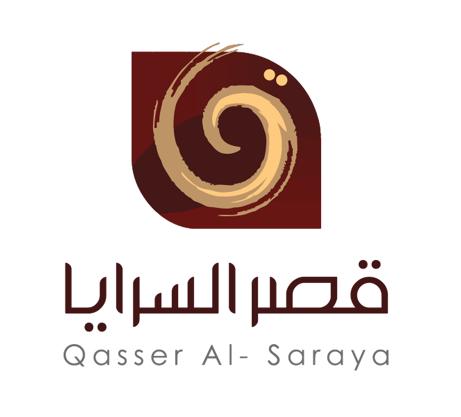 وظائف إدارية تسويق إلكتروني ومبيعات برواتب تصل 5000 في قصر السرايا للمفروشات 9assr_10