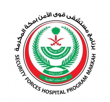 مستشفى قوى الأمن: وظائف تقنية نسائية ورجالية شاغرة  9owa_l14