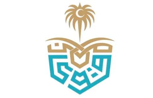 وظائف باختصاصات إدارية للرجال والنساء لحملة الدبلوم فأعلى في مستشفى قوى الأمن 9owa_l29
