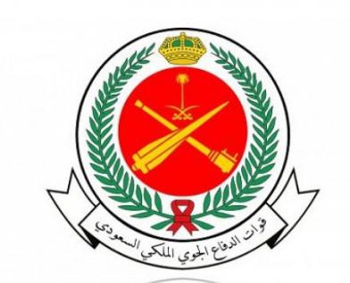 قوات الدفاع الجوي: الإعلان عن توفر وظائف بالعديد من المدن 9owat_11