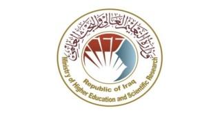 عاجل  وزارة التعليم تعلن أسماء الخريجين الثاني والثالث المرشحين للتعيين في الوزارات A11