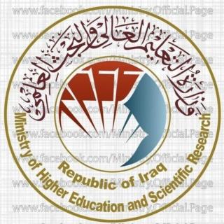 عاجل :: التقديم الى قناة القبول الموازي في وزارة التعليم العالي A20