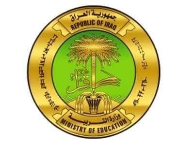 وزارة التربية تعلن ضوابط التقديم للامتحانات الخارجية A23