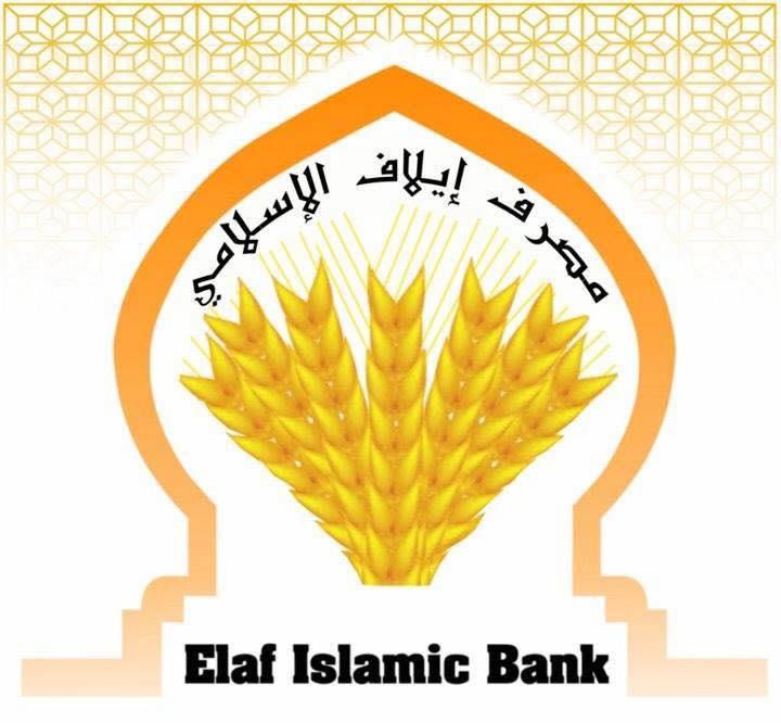 عاجل :: وظائف شاغرة في مصرف ايلاف الاسلامي A26