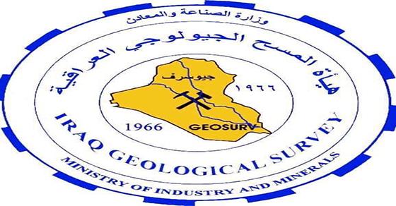 هام هياة المسح الجيولوجي العراقية تعلن اخر اجل للمراجعة على تعييناتها A_oo_a10