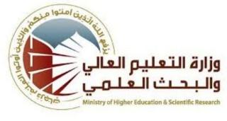 عاجل :: تعيينات بوزارة التعليم العالي لحاملي الشهادات Aa15