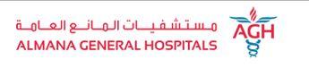 وظائف متعددة في مستشفيات المانع نساء ورجال Aa20