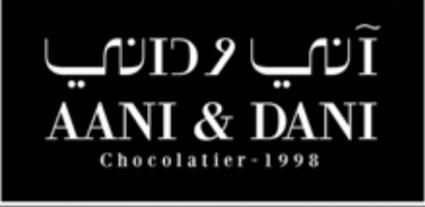 شركة اني وداني: وظائف متنوعة للنساء والرجال  Aani10
