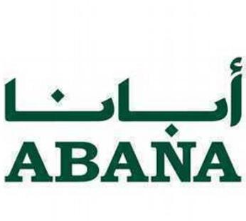 توظيف مدربين بعدة تخصصات في شركة مجموعة ابانا بالرياض Abana14