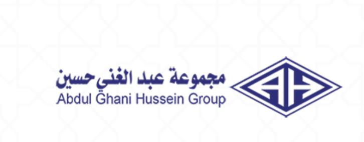 وظائف باختصاصات هندسية ومبيعات شاغرة في مجموعة عبدالغني حسين  Abdolg10