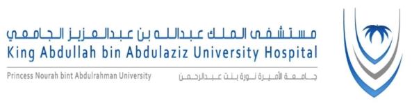 مستشفى الملك عبدالله بن عبدالعزيز الجامعي: وظائف للنساء والرجال بالرياض  Abdu_a15