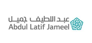 فرص وظيفية باختصاصات إدارية وهندسية في شركة عبد اللطيف جميل المتحدة في الرياض Abdula13