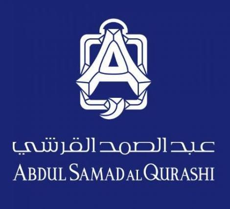 الإعلان عن انطلاق التوظيف الموسمي بكل فروعها في شركة عبدالصمد القرشي برواتب 8000 Abdusa11