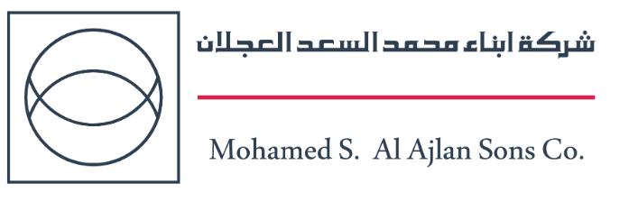 توظيف أمناء مستودعات في شركة ابناء محمد السعد العجلان بكل المدن Abna2_10
