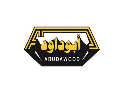 مجموعة أبو داود التجارية: وظائف إدارية متنوعة بعدة مدن Abou_d10