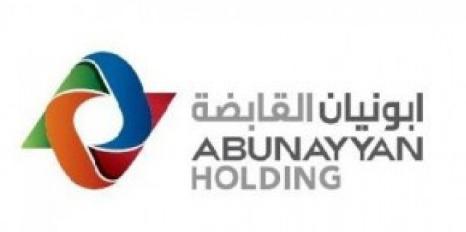 شركات أبو نيان القابضة: وظائف هندسية وإدارية شاغرة في الرياض والمدينة المنورة والخبر Abou_n10