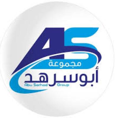 شركة ابو سرهد للحراسات الامنية: وظائف شاغرة لحراس امن Abu_sa11
