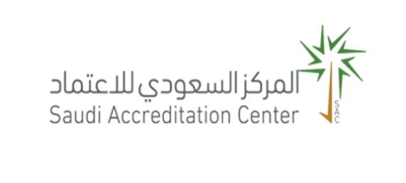 توظيف مُساعد إداري في المركز السعودي للاعتماد بالرياض Accred10
