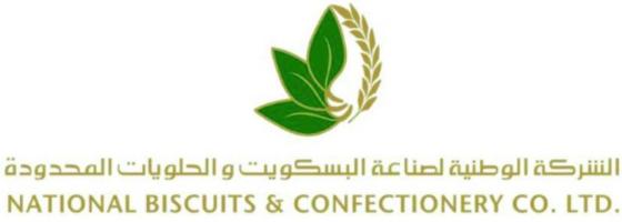 وظائف لحملة الثانوية العامة في الشركة الوطنية لصناعة البسكويت براتب 4300 في جدة  Achari12