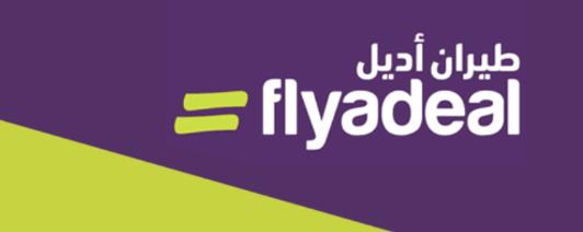 شركة طيران أديل: وظائف إدارية نسائية ورجالية شاغرة  Adil16