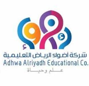 مدارس أضواء الرياض النموذجية: وظائف تعليمية رجالية ونسائية شاغرة  Adwa2_10