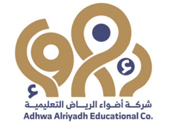 وظائف تعليمية بكل الإختصاصات في شركة أضواء الرياض التعليمية بالرياض Adwa2_11
