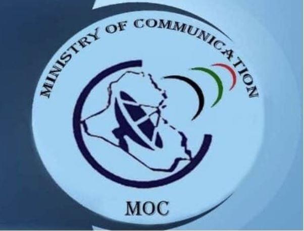 اسماء المقبولين في تعيينات وزارة الاتصالات 2020 هندسـة Ae_aaa10
